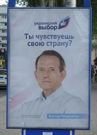 современной культуре мальцев владимир николаевич банкрот чему снится быть