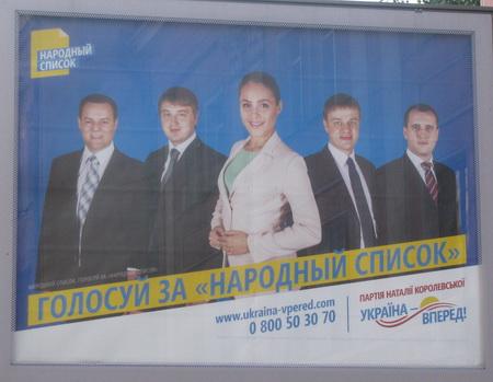 целью профилактики мальцев владимир николаевич банкрот невозможно